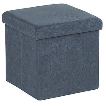 Pouf Coffre tissu gris foncé façon suédine 38x38x38cm PITCH