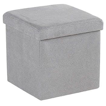 Pouf Coffre tissu gris clair façon suédine 38x38x38cm PITCH