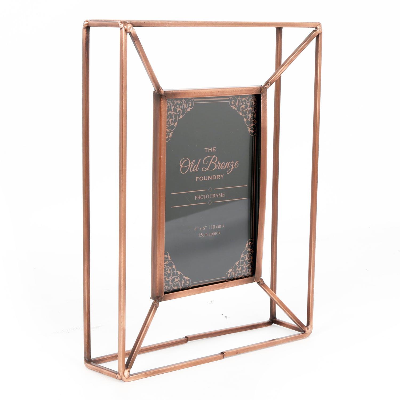 Cadre Photo 10x15 façon boîte en métal cuivré H25cm