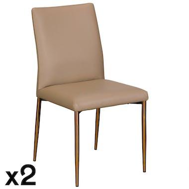 Chaise salle à manger taupe (lot de 2) FENI
